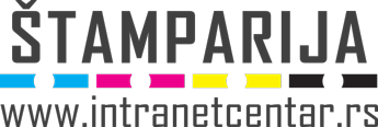 Intranet-logo-2019